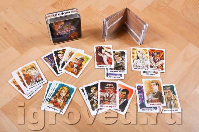 nazvaniya-igr-v-karti