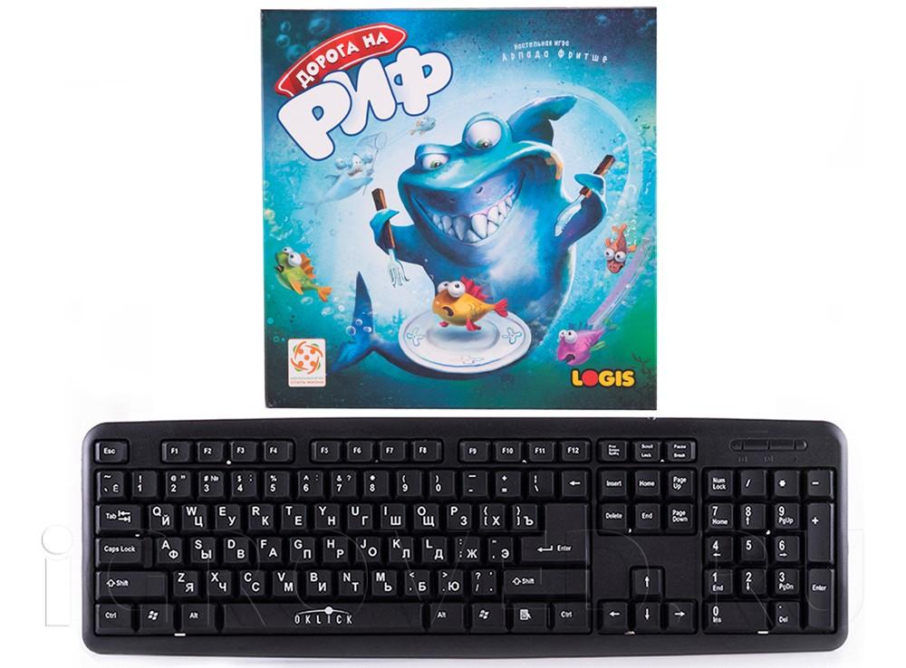 Коробка настольной игры Дорога на риф по сравнению с клавиатурой