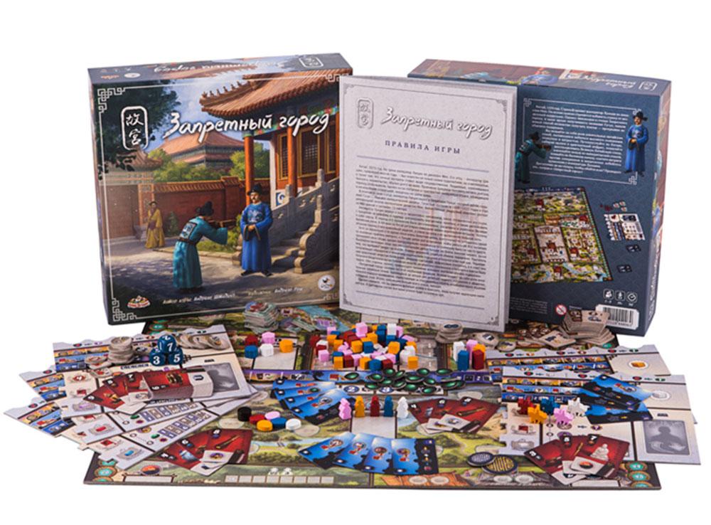 Коробка с компонентами настольной игры Запретный город