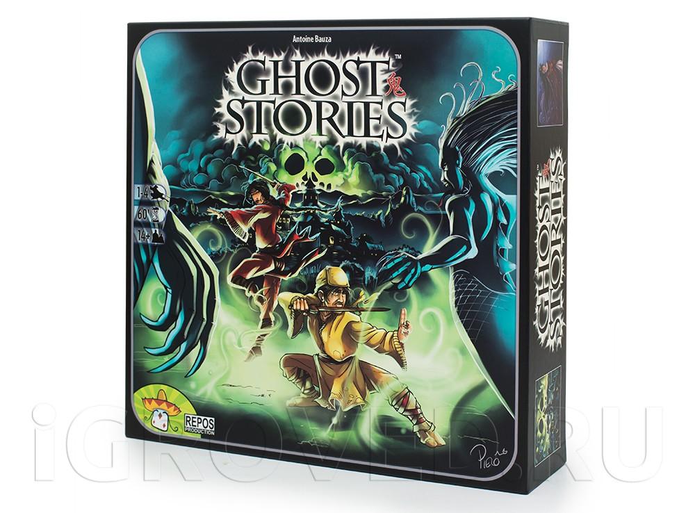 Коробка настольной игры Истории с призраками