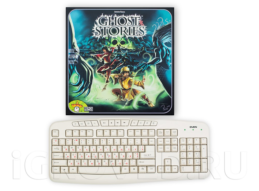 Коробка настольной игры Истории с призраками в сравнении с клавиатурой