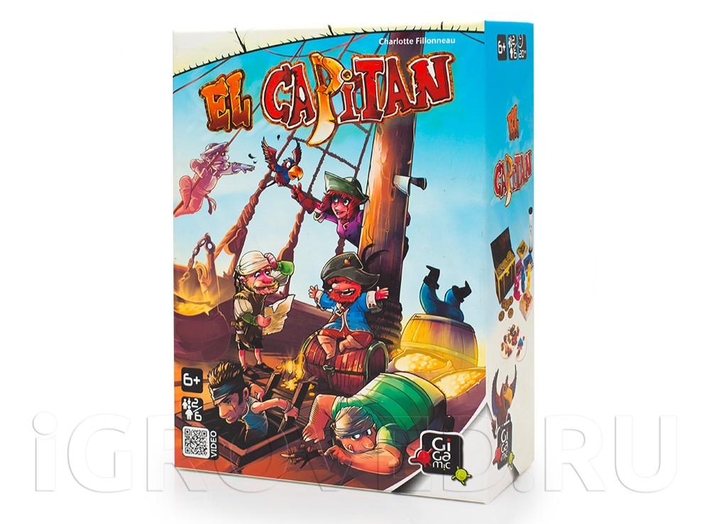 Коробка настольной игры Эль Капитан (El Capitan)