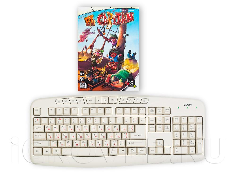 Коробка настольной игры Эль Капитан (El Capitan) в сравнении с клавиатурой