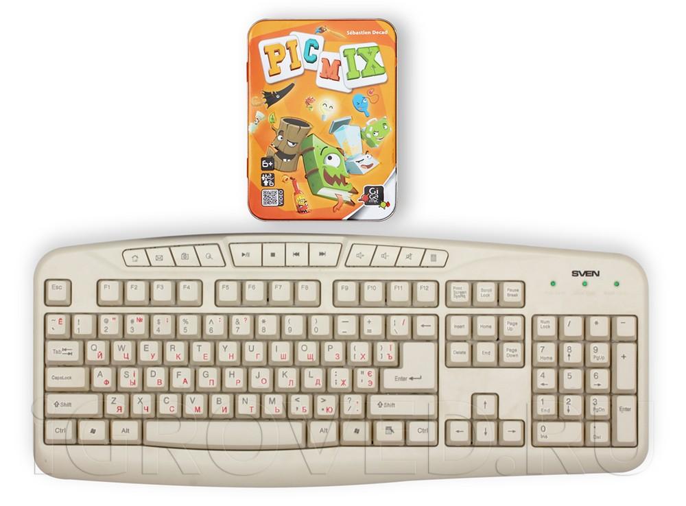 Коробка настольной игры Пикмикс (Рicmix) в сравнении с клавиатурой