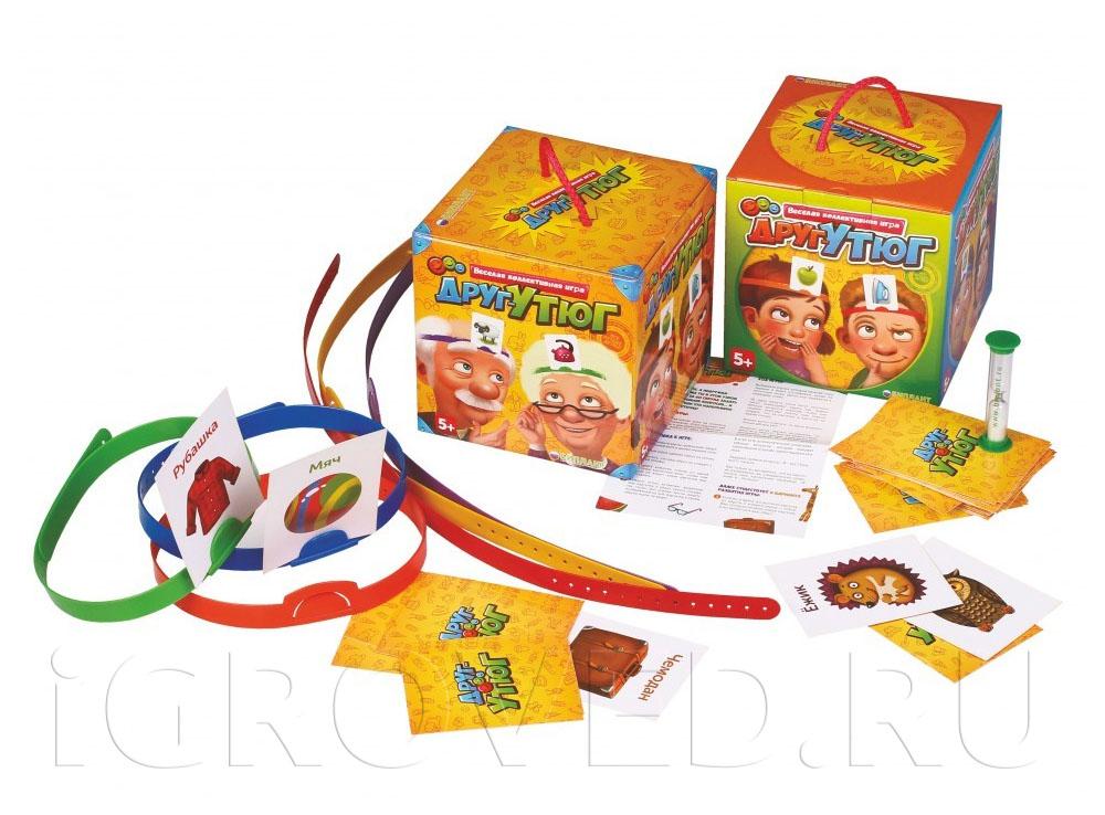 Коробка и компоненты настольной игры Друг-утюг