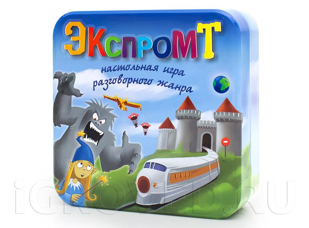Коробка настольной игры Экспромт (Speech)