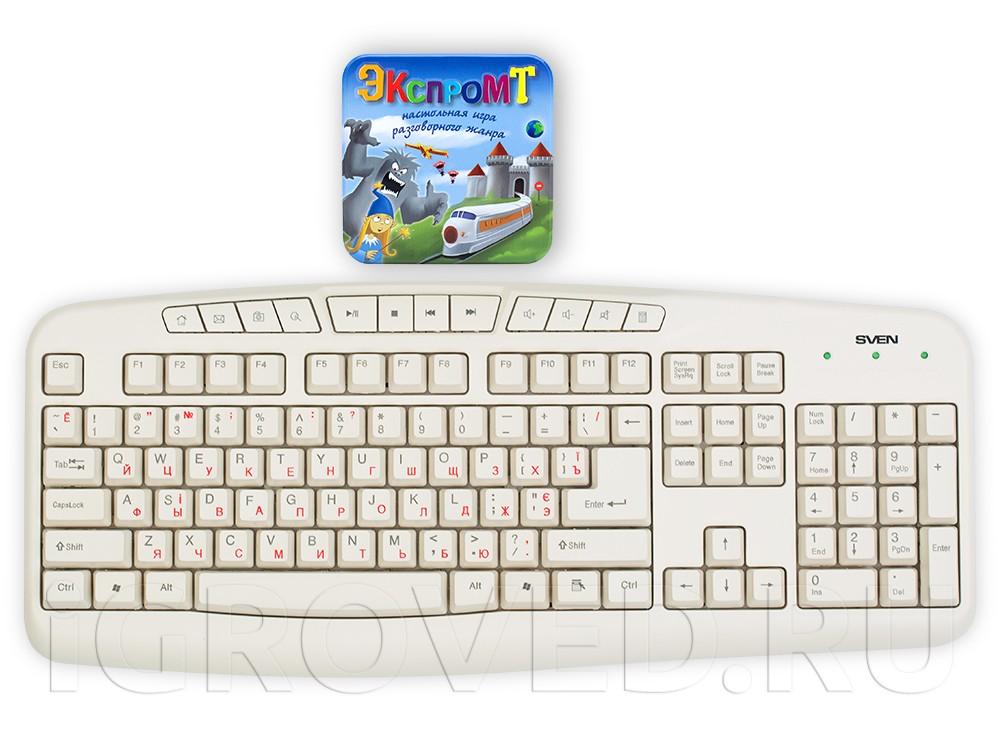 Коробка настольной игры Экспромт (Speech) в сравнении с клавиатурой