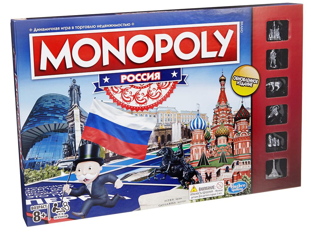 Коробка настольной игры Монополия Россия
