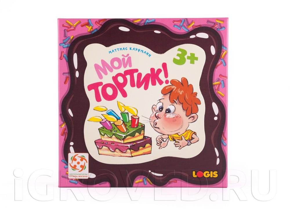 Коробка настольной игры Мой тортик!