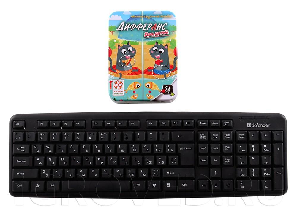 Коробка настольной игры Дифферанс для детей в сравнении с клавиатурой
