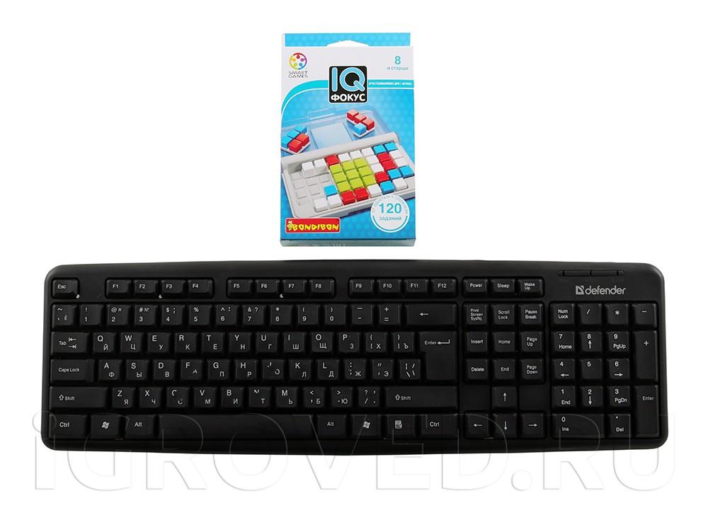 Коробка настольной игры-головоломки IQ-фокус в сравнении с клавиатурой