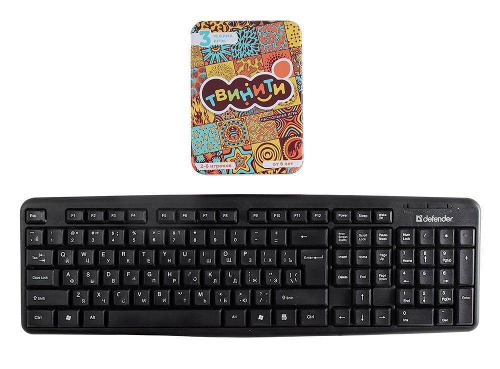 Коробка настольной игры Твинити в сравнении с клавиатурой