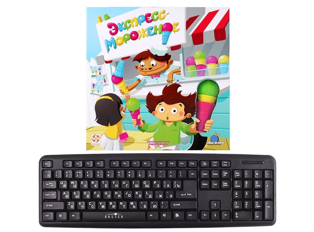 Коробка настольной игры Экспресс-мороженое в сравнении с клавиатурой