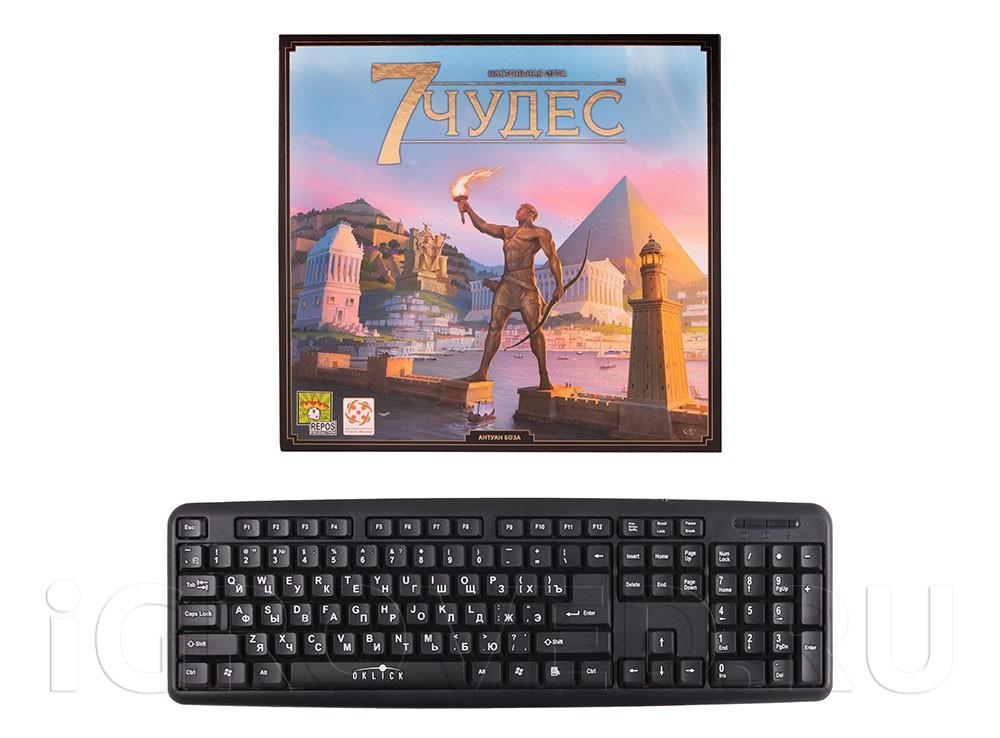 Настольная игра 7 чудес в сравнении с клавиатурой