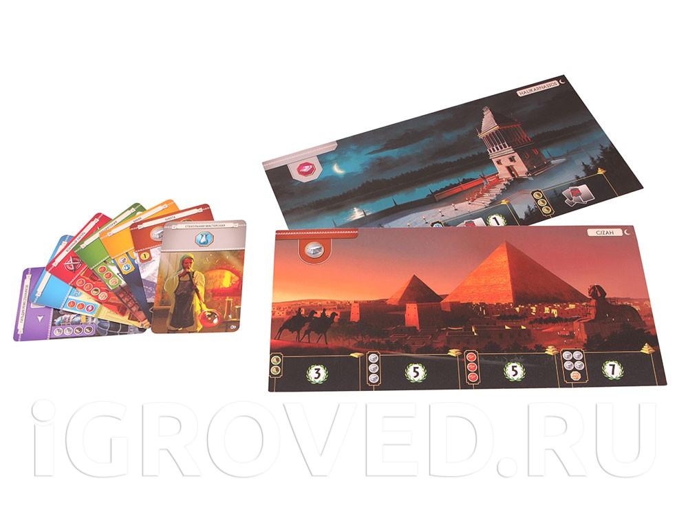 Поля Чудес Света и карты настольной игры 7 чудес