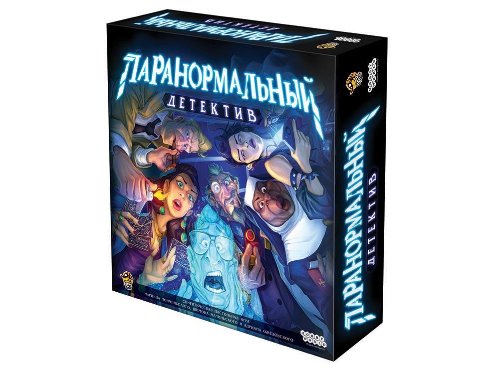 Коробка настольной игры Паранормальный детектив