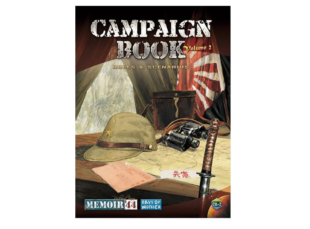 Настольная игра Воспоминания о 1944: Книга военных кампаний