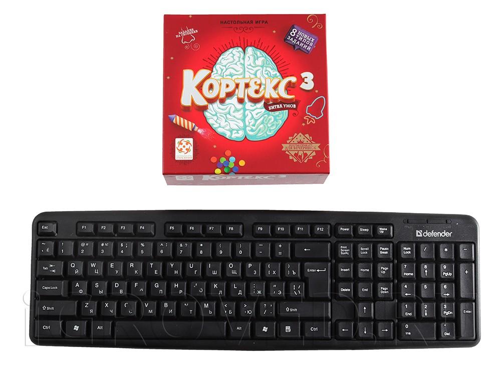 Коробка настольной игры Кортекс 3 в сравнении с клавиатурой