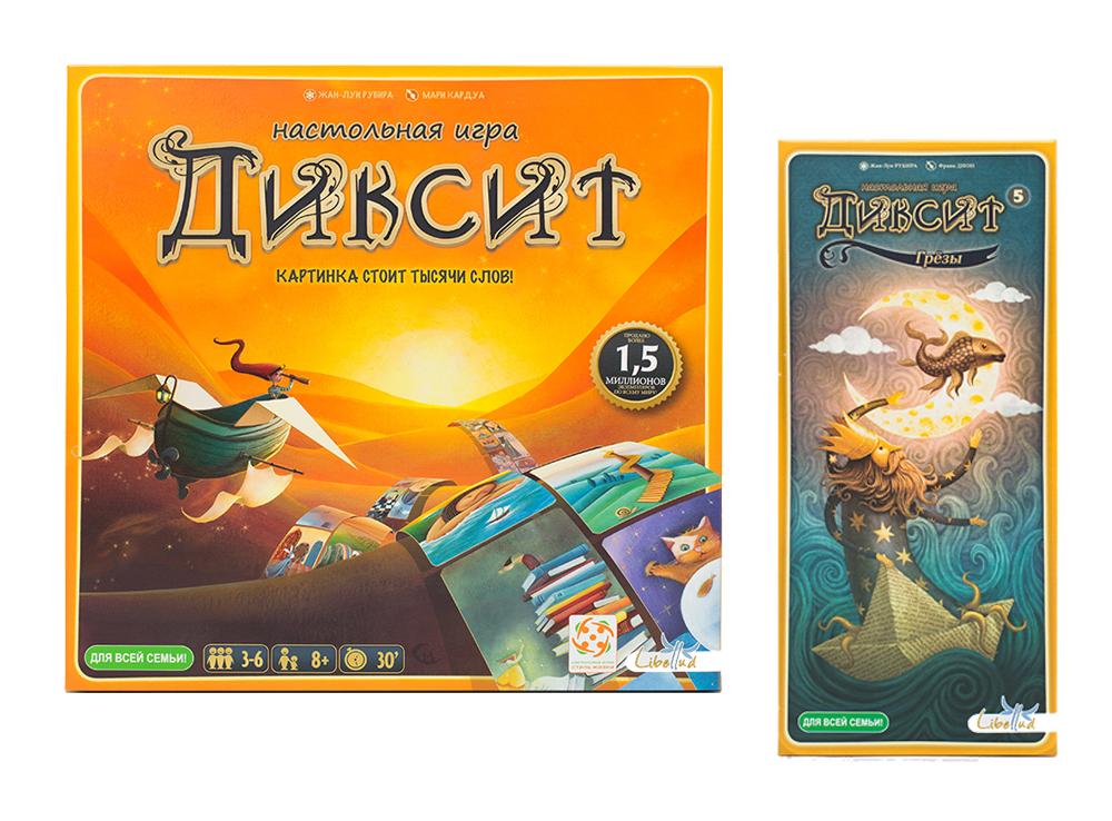 Настольная игра Дикcит + дополнение Дикcит 5: Грёзы