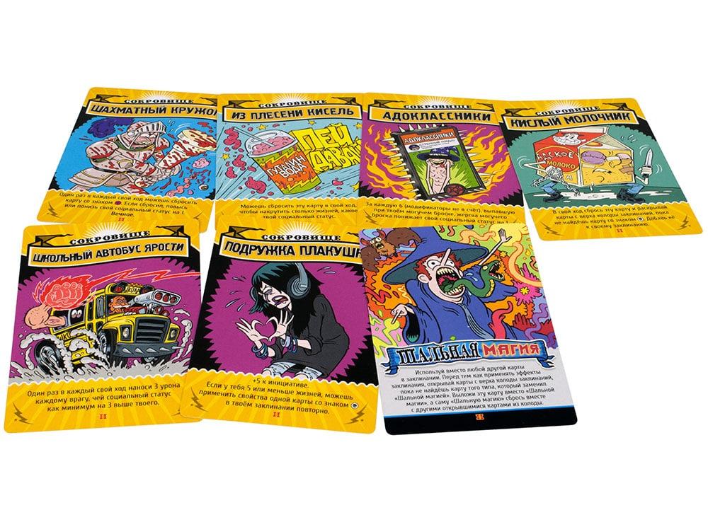 Компоненты настольной игры Эпичные схватки боевых магов: Лютый дебош в Адской школе