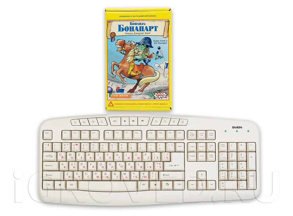 Коробка настольной игры Бонанза: Бонапарт (дополнение) в сравнении с клавиатурой
