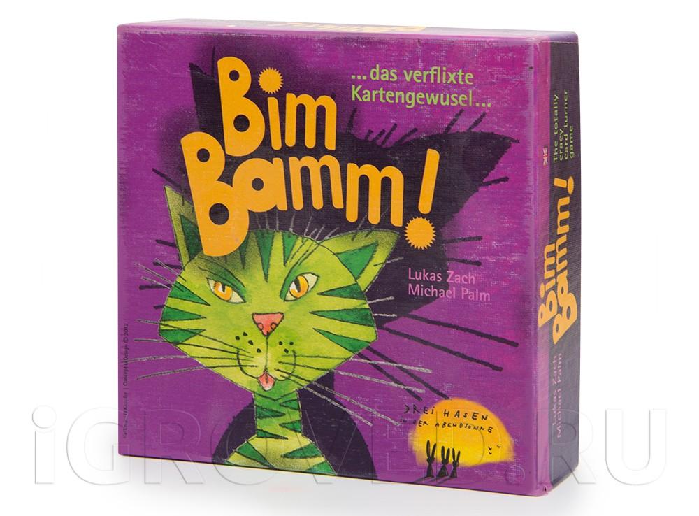Игра Бим Бамм! (Bim Bamm!)
