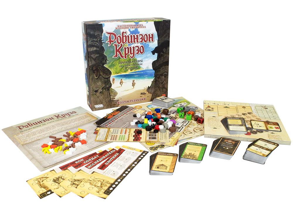 Коробка и компоненты настольной игры Робинзон Крузо: Приключения на таинственном острове. Вторая редакция