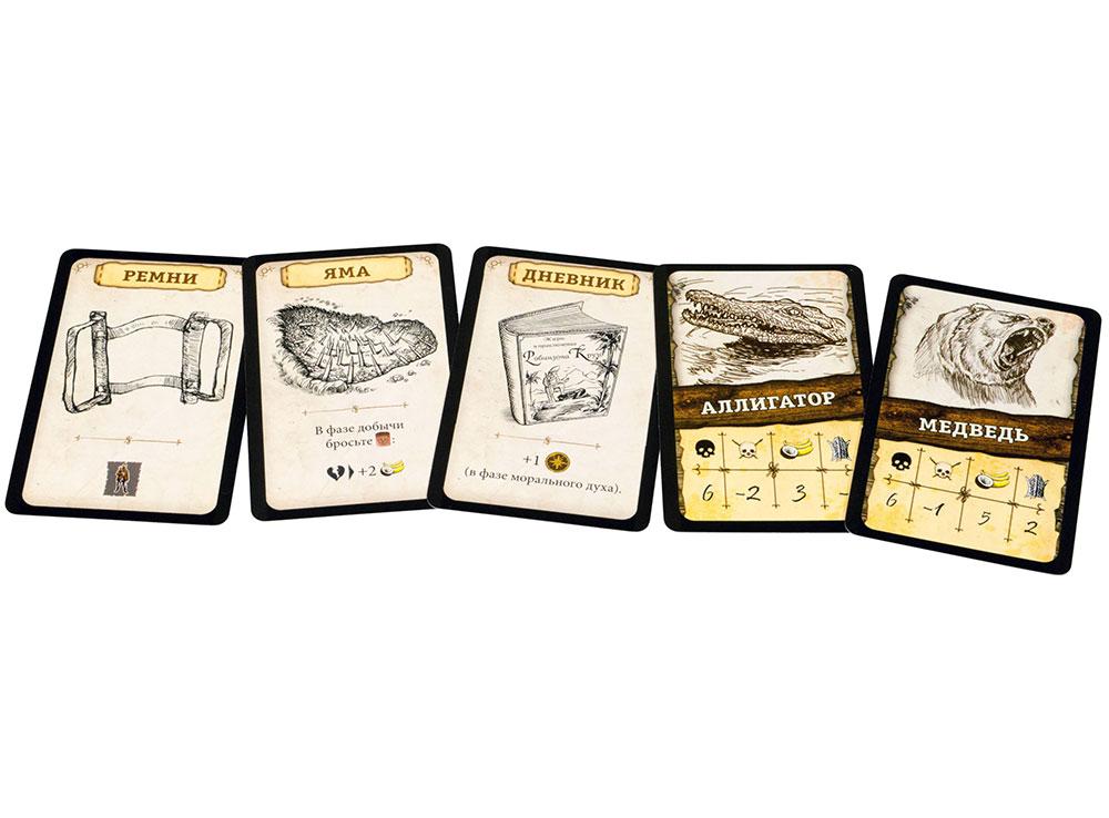 Компоненты настольной игры Робинзон Крузо: Приключения на таинственном острове. Вторая редакция