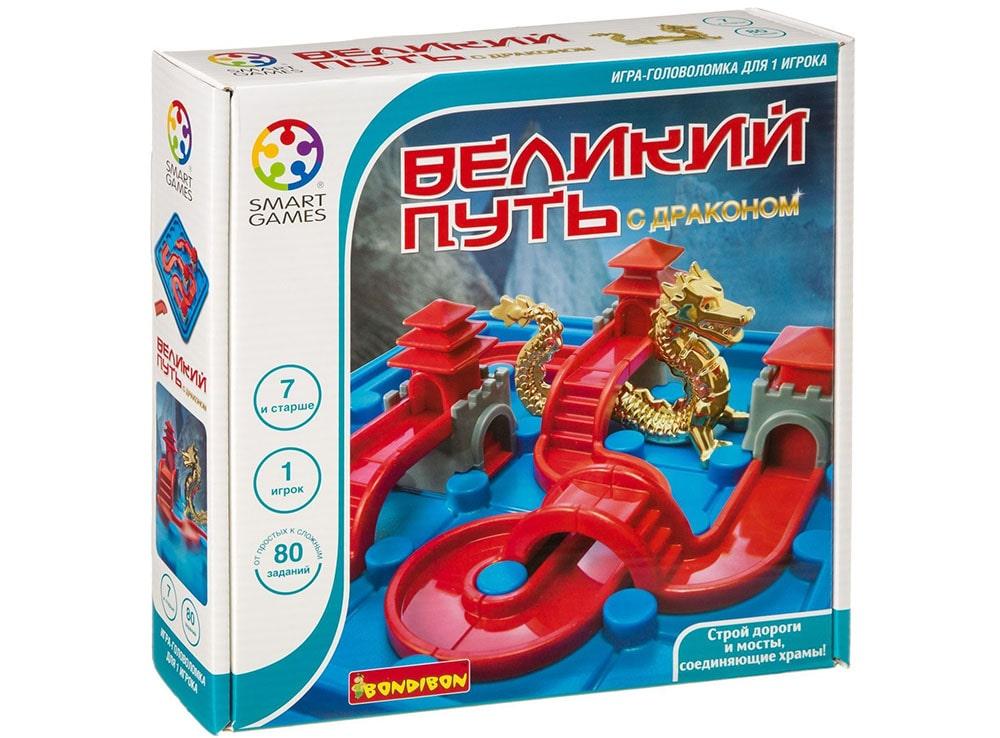 Коробка настольной игры Великий путь