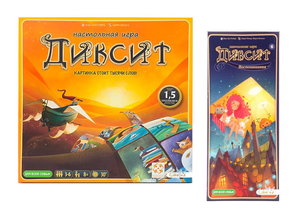 Настольная игра Дикcит + дополнение Дикcит 6: Воспоминания