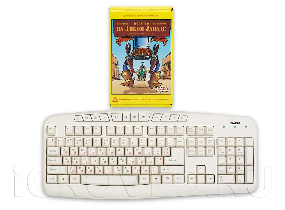 Коробка настольной игры Бонанза: на Диком Западе (дополнение) в сравнении с клавиатурой