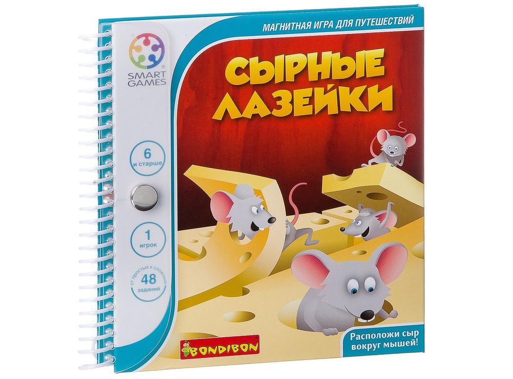 Игра-головоломка Сырные лазейки