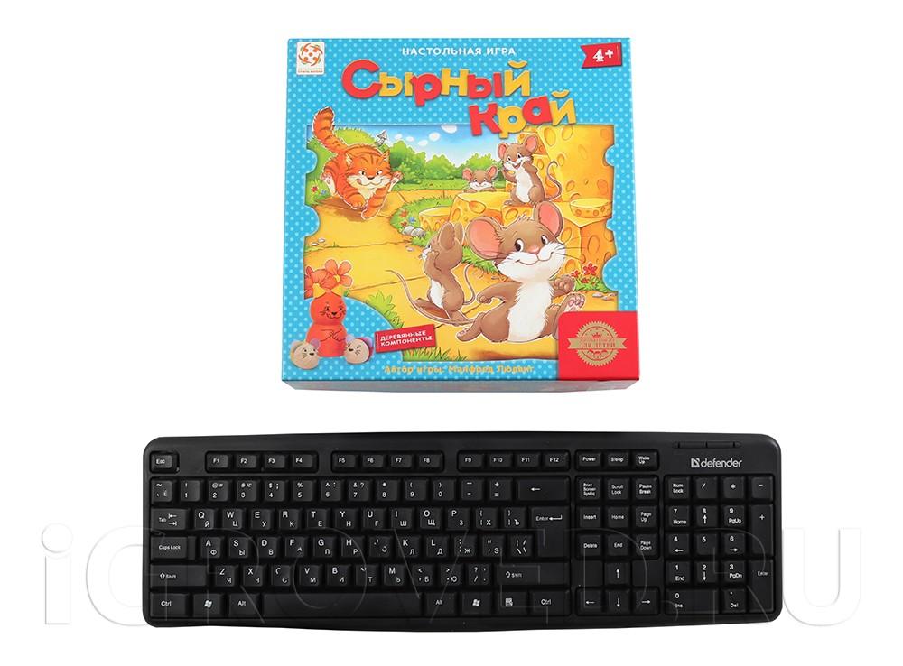 Коробка настольной игры Сырный край в сравнении  с клавиатурой