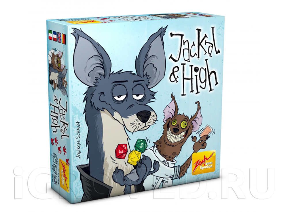 Игра Джеки и Хай (Jackal & High)