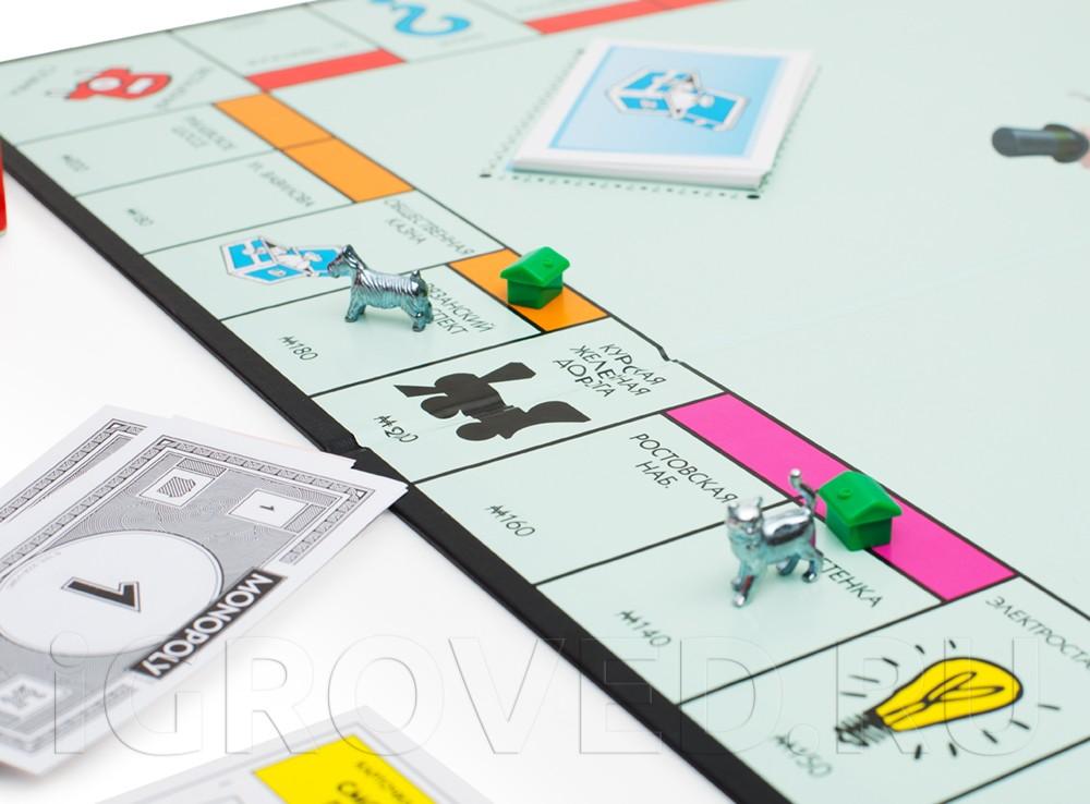 монополька карточная игра как играть
