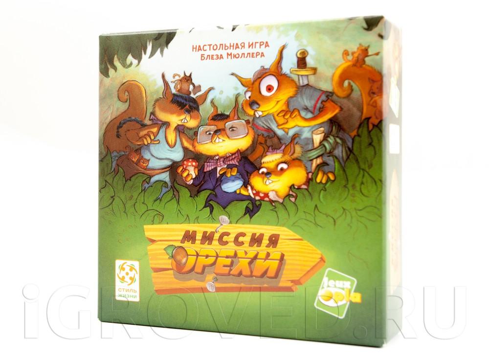 Коробка настольной игры Миссия Орехи