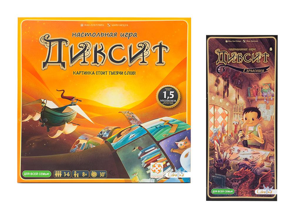 Настольная игра Дикcит + дополнение Дикcит 8: Гармония