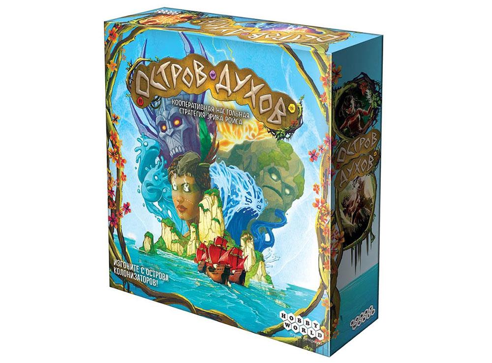 Коробка настольной игры Остров духов