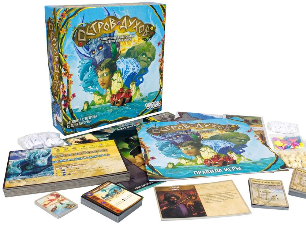 Коробка и компоненты настольной игры Остров духов