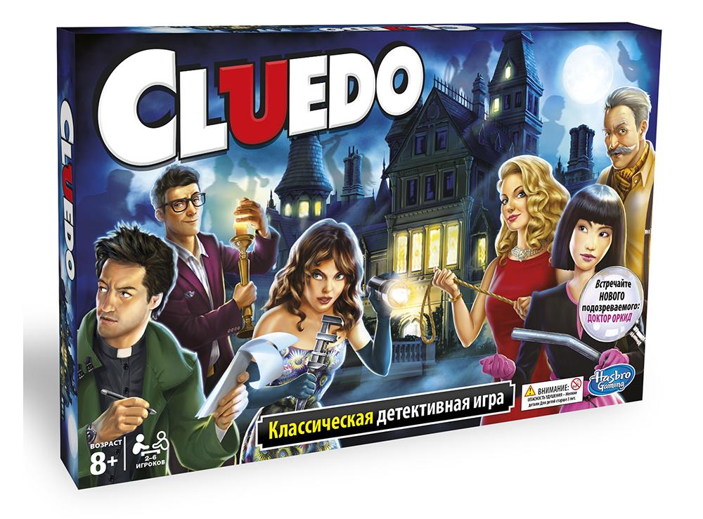 Коробка настольной игры Клюедо (Cluedo)