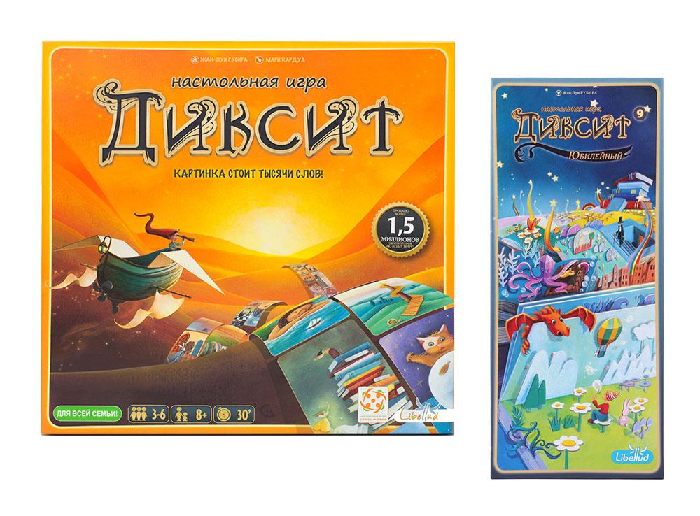 Настольная игра Дикcит + дополнение Дикcит 9 Юбилейный