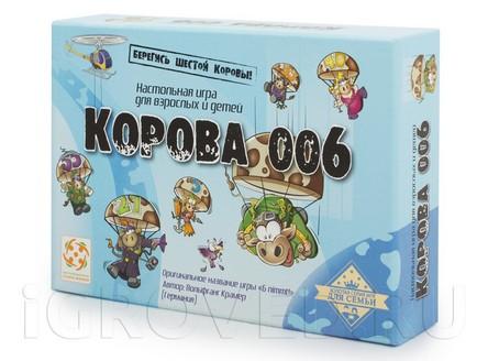 Коробка настольной игры Корова 006