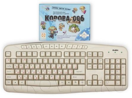 Коробка настольной игры Корова 006 в сравнении с клавиатурой