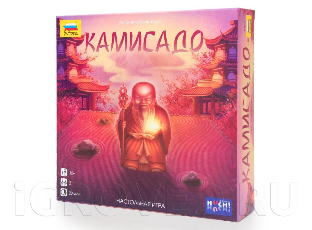 Коробка настольной игры Камисадо