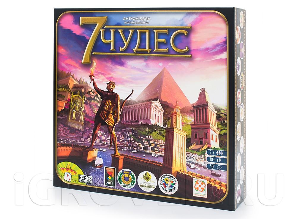 Игра 7 чудес (на русском языке)
