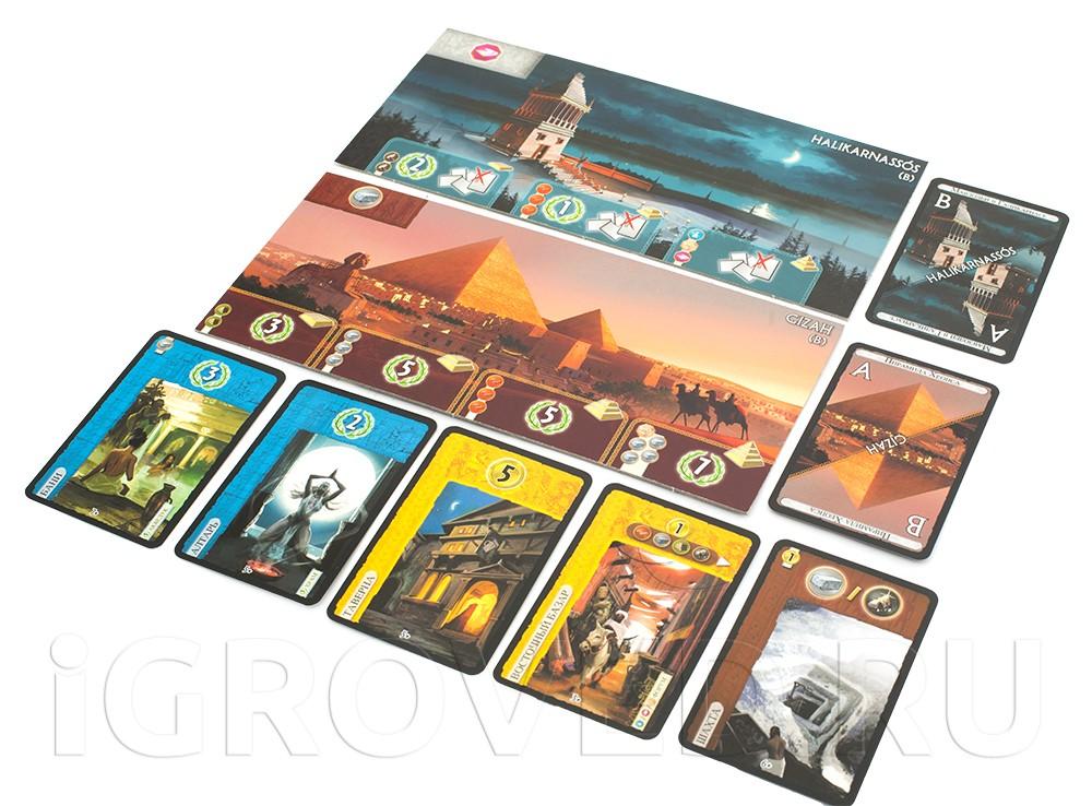 7 играть карта