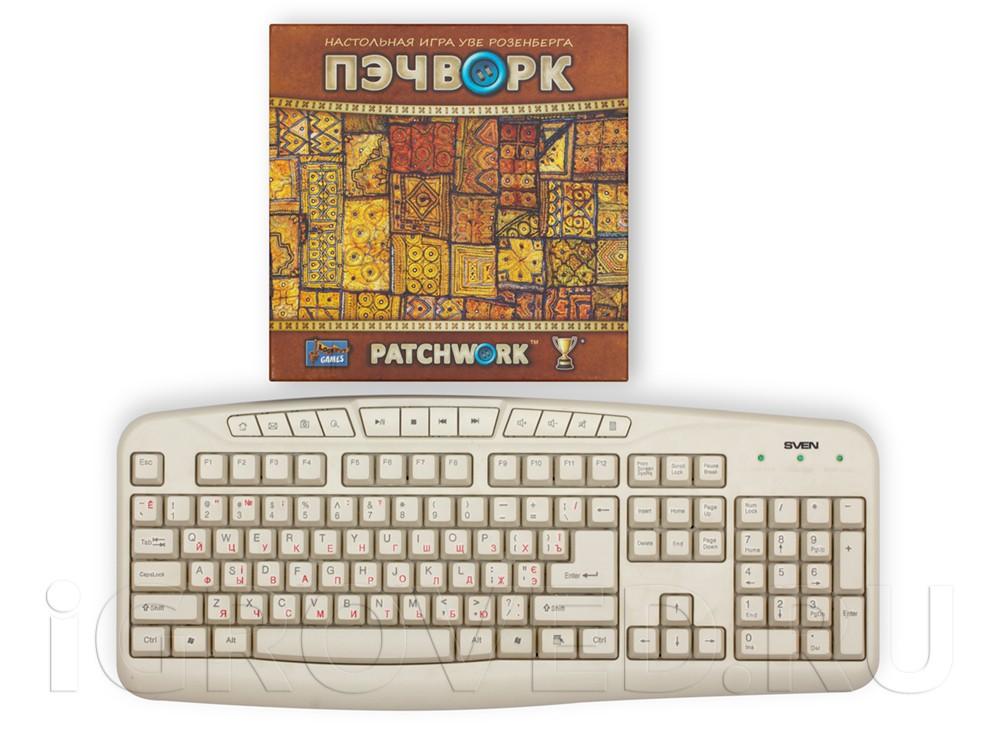 Коробка настольной игры Пэчворк (Patchwork) в сравнении с клавиатурой