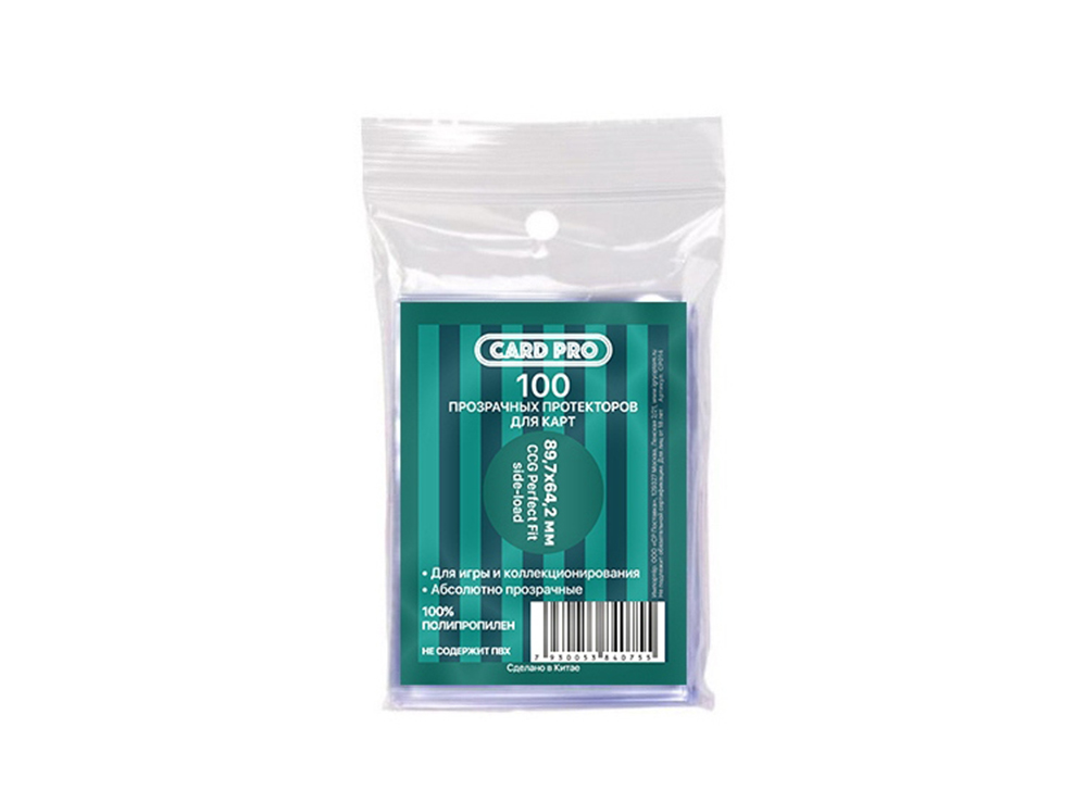 Протекторы для карт Card-Pro 89.7 х 64.2 мм (боковая загрузка)