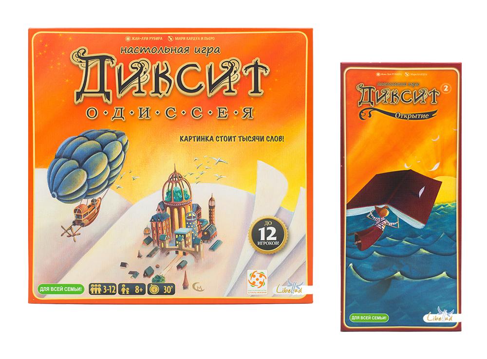 Настольная игра Дикcит Одиссея + дополнение Дикcит 2: Открытие