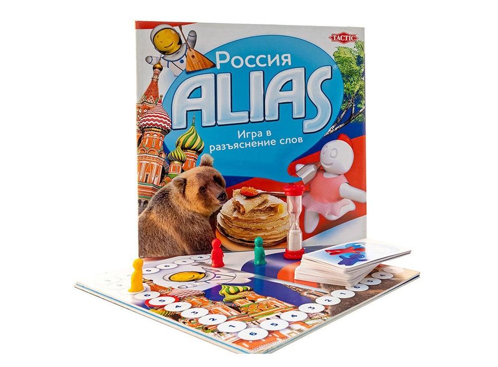 Коробка и компоненты настольной игры Россия Alias
